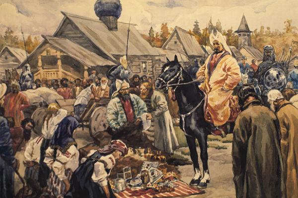в какие годы было монголо татарское иго объявлений